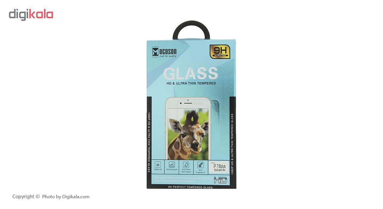 محافظ صفحه نمایش اوکوسون مدل 3245 مناسب برای گوشی موبایل اپل iPhone 7 Plus/iPhone 8 Plus main 1 4