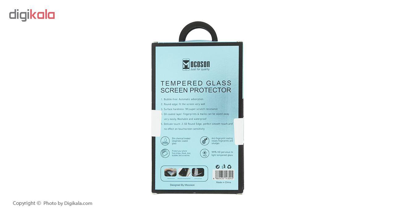 محافظ صفحه نمایش اوکوسون مدل 3245 مناسب برای گوشی موبایل اپل iPhone 7 Plus/iPhone 8 Plus main 1 5