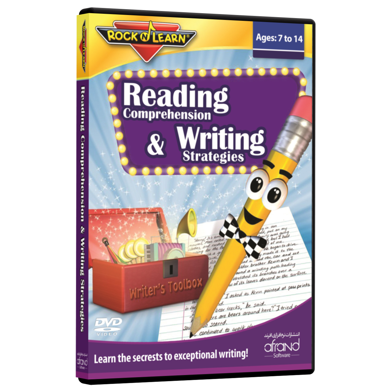 فیلم آموزش زبان انگلیسی RockNLearn Reading & Writing انتشارات نرم افزاری افرند