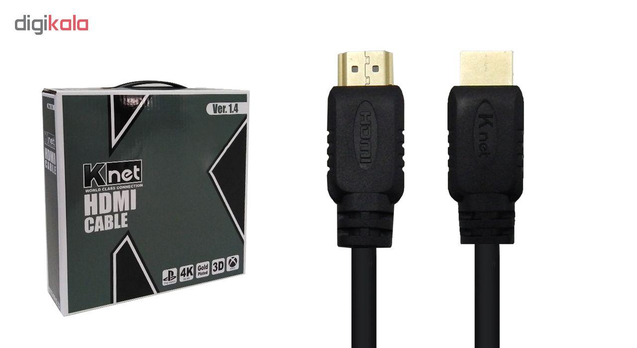 کابل HDMI کی نت مدل K-HC303 طول 10 متر