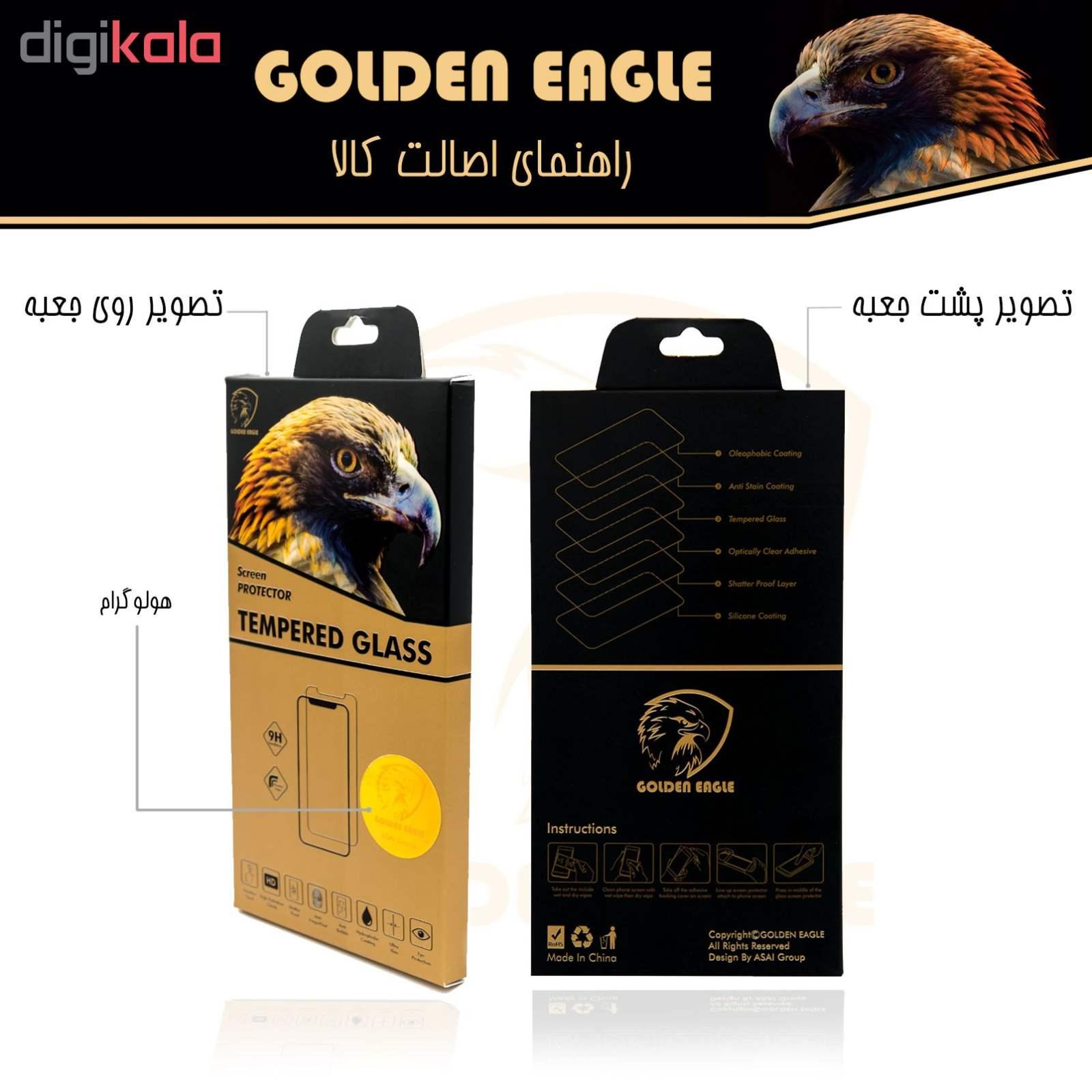 محافظ صفحه نمایش گلدن ایگل مدل DFC-X3 مناسب برای گوشی موبایل سامسونگ Galaxy Note 10 Plus بسته سه عددی main 1 5