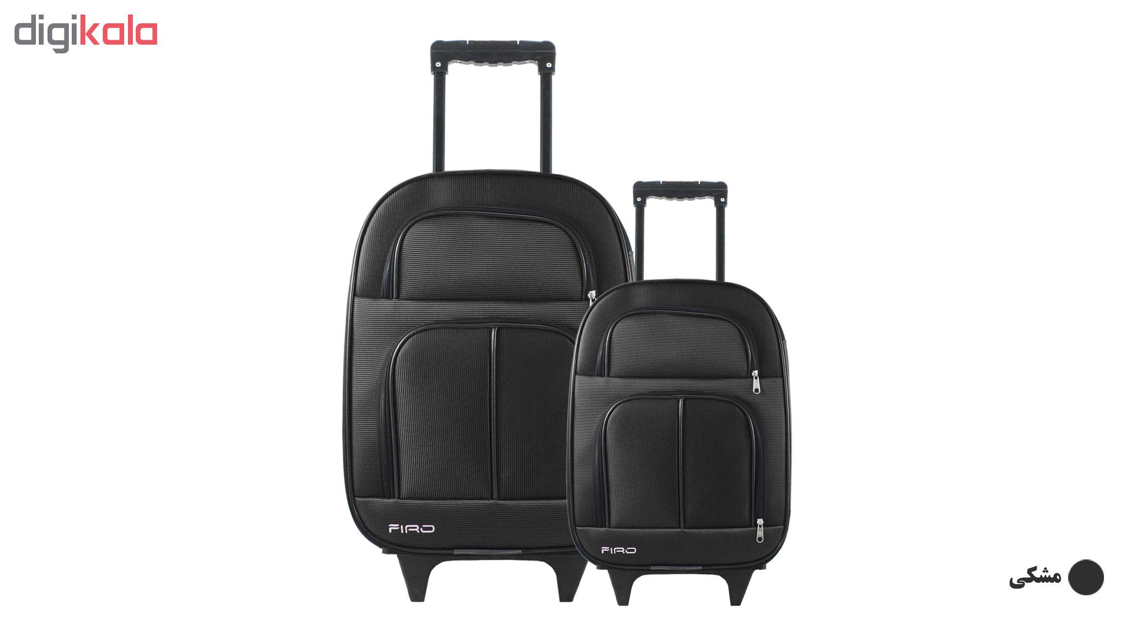 مجموعه دو عددی چمدان فیرو مدل TF702