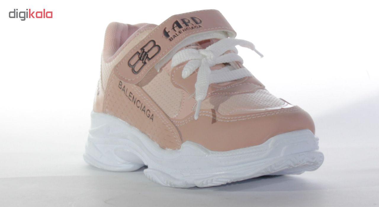 کفش مخصوص پیاده روی مدل Bullwinkle