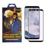 محافظ صفحه نمایش 9D ایبیزا مدل Monk7777-eg مناسب برای گوشی موبایل سامسونگ Galaxy S8 Plus thumb