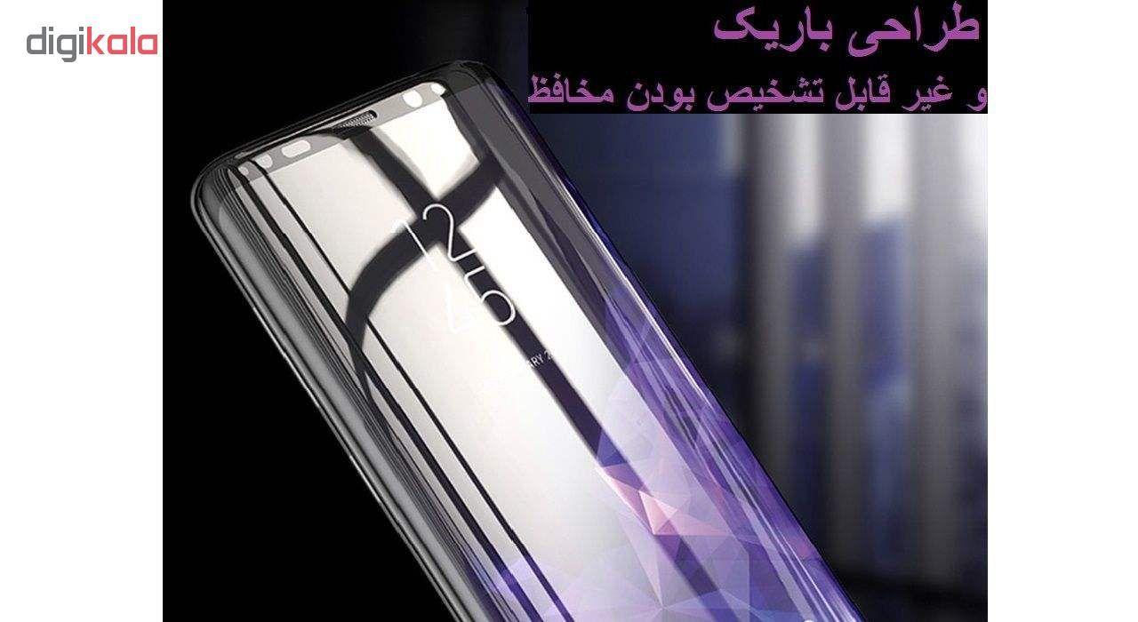 محافظ صفحه نمایش 9D ایبیزا مدل Monk7777-eg مناسب برای گوشی موبایل سامسونگ Galaxy S8 Plus main 1 3