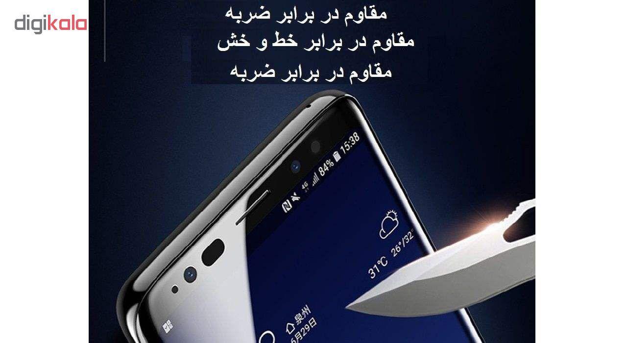 محافظ صفحه نمایش 9D ایبیزا مدل Monk7777-eg مناسب برای گوشی موبایل سامسونگ Galaxy S8 Plus main 1 4