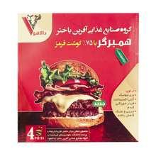 همبرگر 75 درصد گوشت دالاهو مقدار 400 گرم