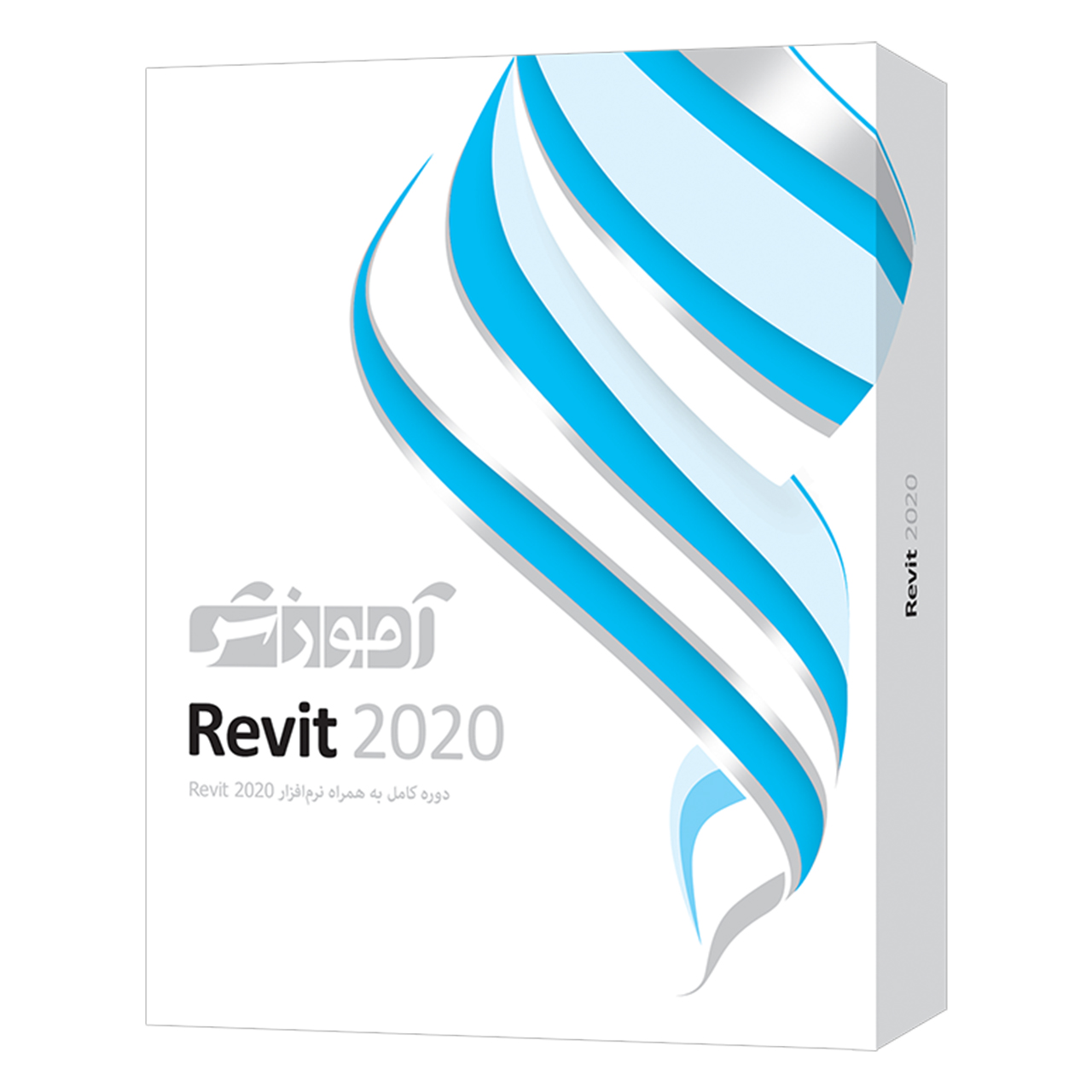 نرم افزار آموزش Autodesk Revit 2020 شرکت پرند