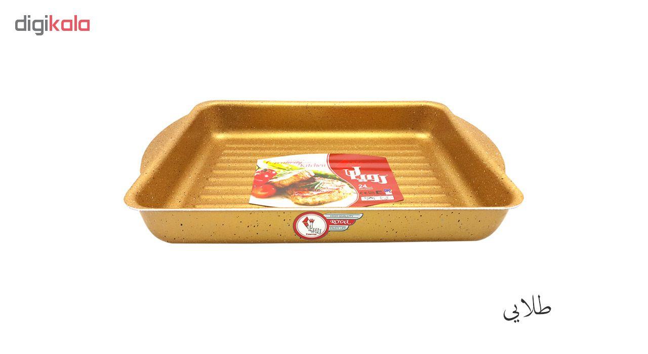 ظرف پخت رویال کد 1123