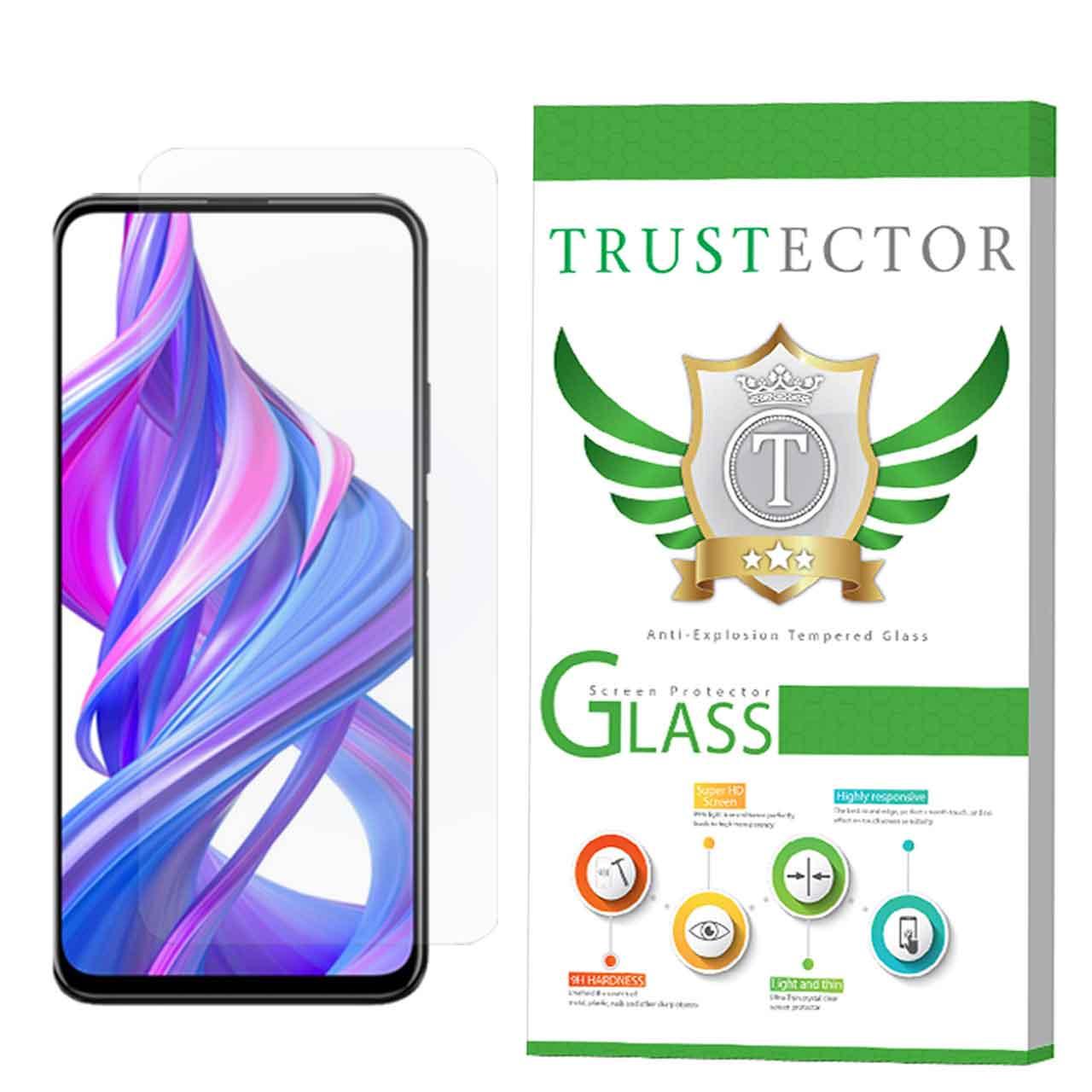 محافظ صفحه نمایش تراستکتور مدل GLS مناسب برای گوشی موبایل آنر 9x              ( قیمت و خرید)
