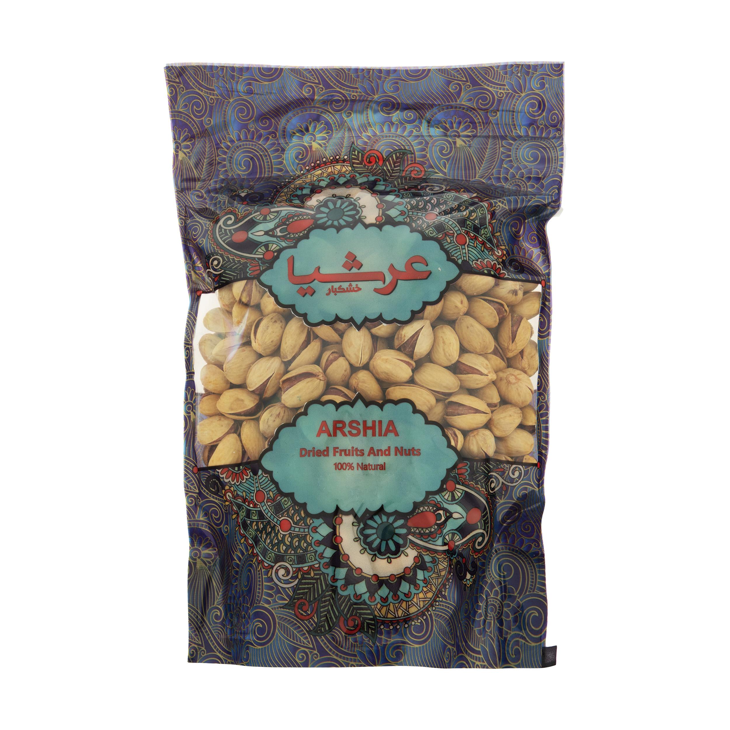 ARSHIA SALTED PISTACHIO, 500 grams