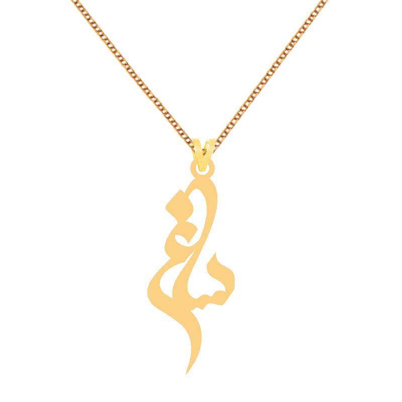 گردنبند طلا 18 عیار زنانه کرابو طرح ساغر مدل Kr7509