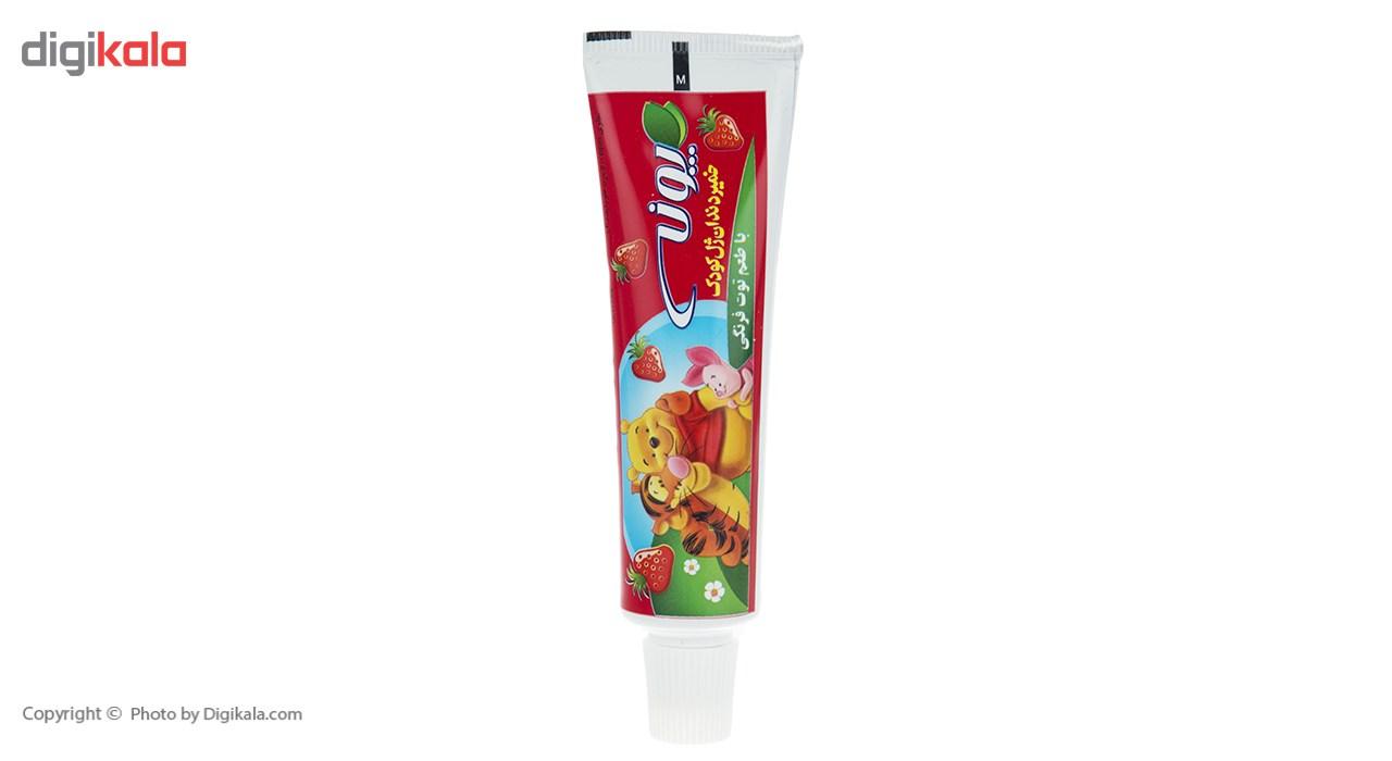 خمیر دندان پونه مدل Strawberry مقدار 50 گرم