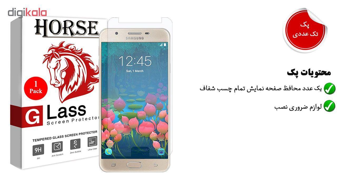 محافظ صفحه نمایش هورس مدل UCC مناسب برای گوشی موبایل سامسونگ Galaxy J5 Prime main 1 1