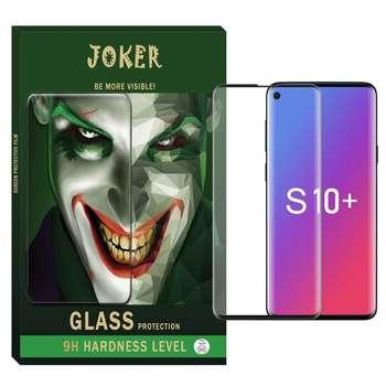 محافظ صفحه نمایش جوکر مدل FUM-01 مناسب برای گوشی موبایل سامسونگ Galaxy S10 plus