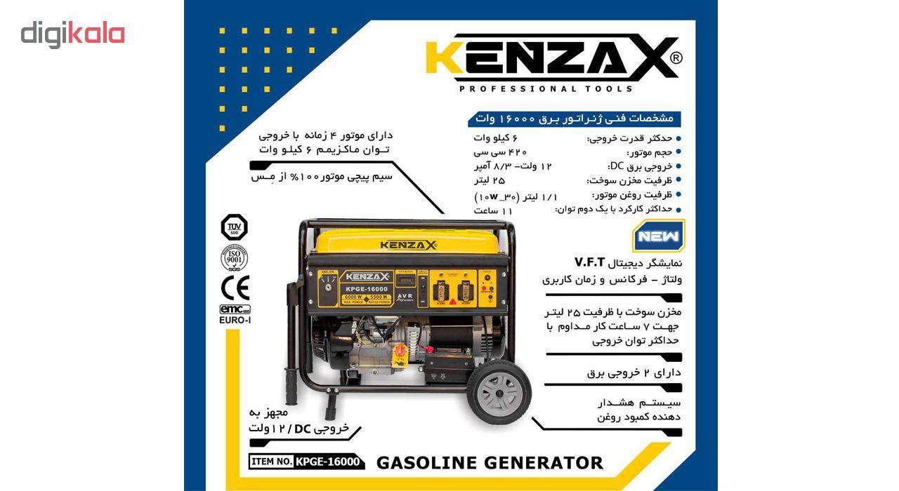 موتور برق کنزاکس مدل KPGE-16000 main 1 1