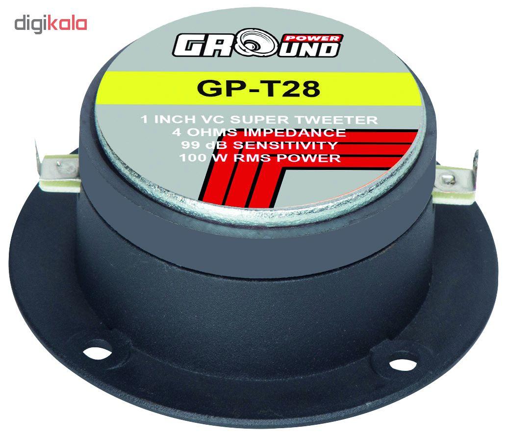 توییتر خودرو گراند پاور مدل GP-T28 بسته دو عددی