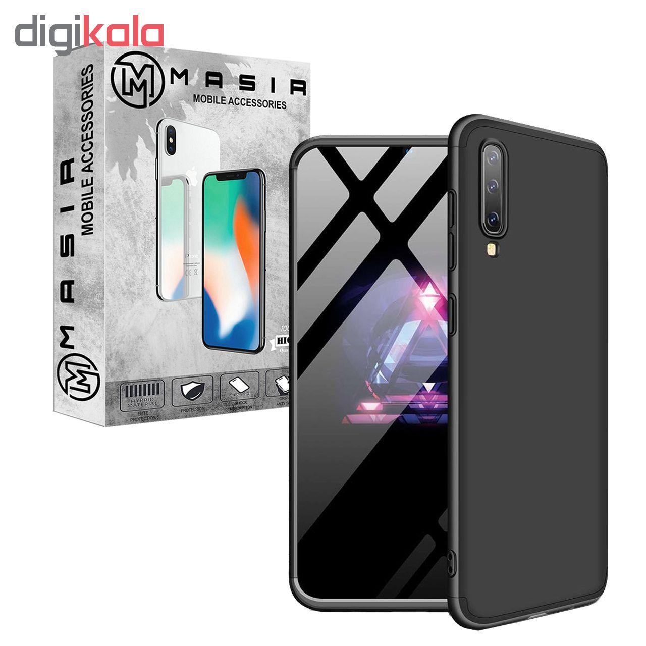 کاور 360 درجه مسیر مدل MGKS6-MGF-1 مناسب برای گوشی موبایل سامسونگ Galaxy A50 به همراه محافظ صفحه نمایش main 1 3