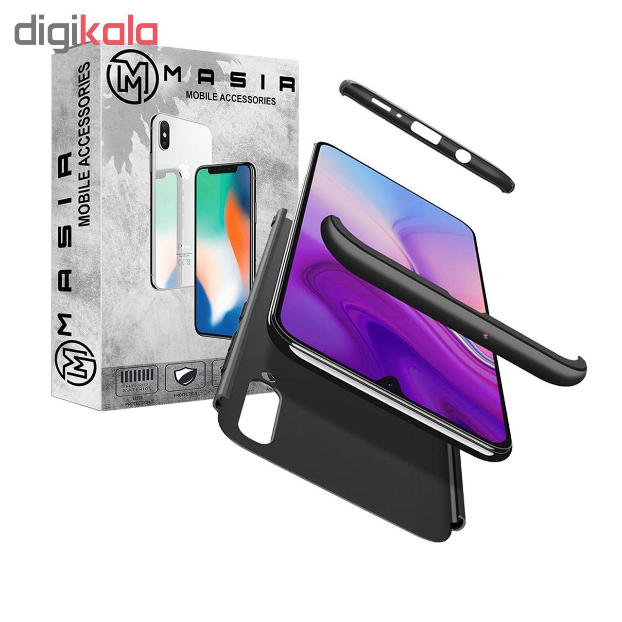 کاور 360 درجه مسیر مدل MGKS6-MGF-1 مناسب برای گوشی موبایل سامسونگ Galaxy A50 به همراه محافظ صفحه نمایش main 1 4