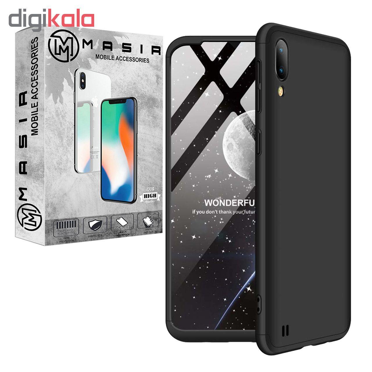 کاور 360 درجه مسیر مدل MGKS6-MGF-1 مناسب برای گوشی موبایل سامسونگ Galaxy M20 به همراه محافظ صفحه نمایش main 1 3