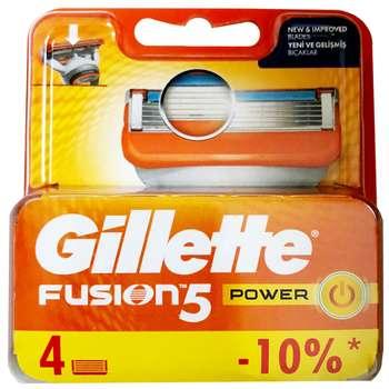 تیغ یدک ژیلت مدل 5 Fusion Power بسته 4 عددی