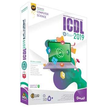 نرم افزار آموزش ICDL 2019 نشر نوین پندار