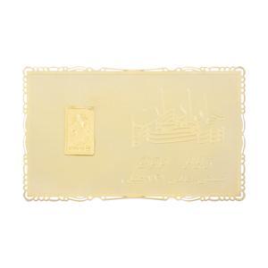 طلا گرمی 24 عیار خانه سکه ایران کد 995
