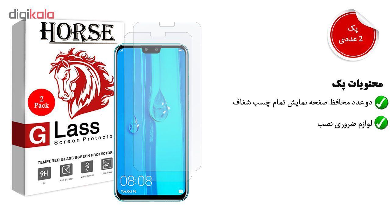 محافظ صفحه نمایش هورس مدل UCC مناسب برای گوشی موبایل هوآوی Y9 2019 بسته دو عددی main 1 1