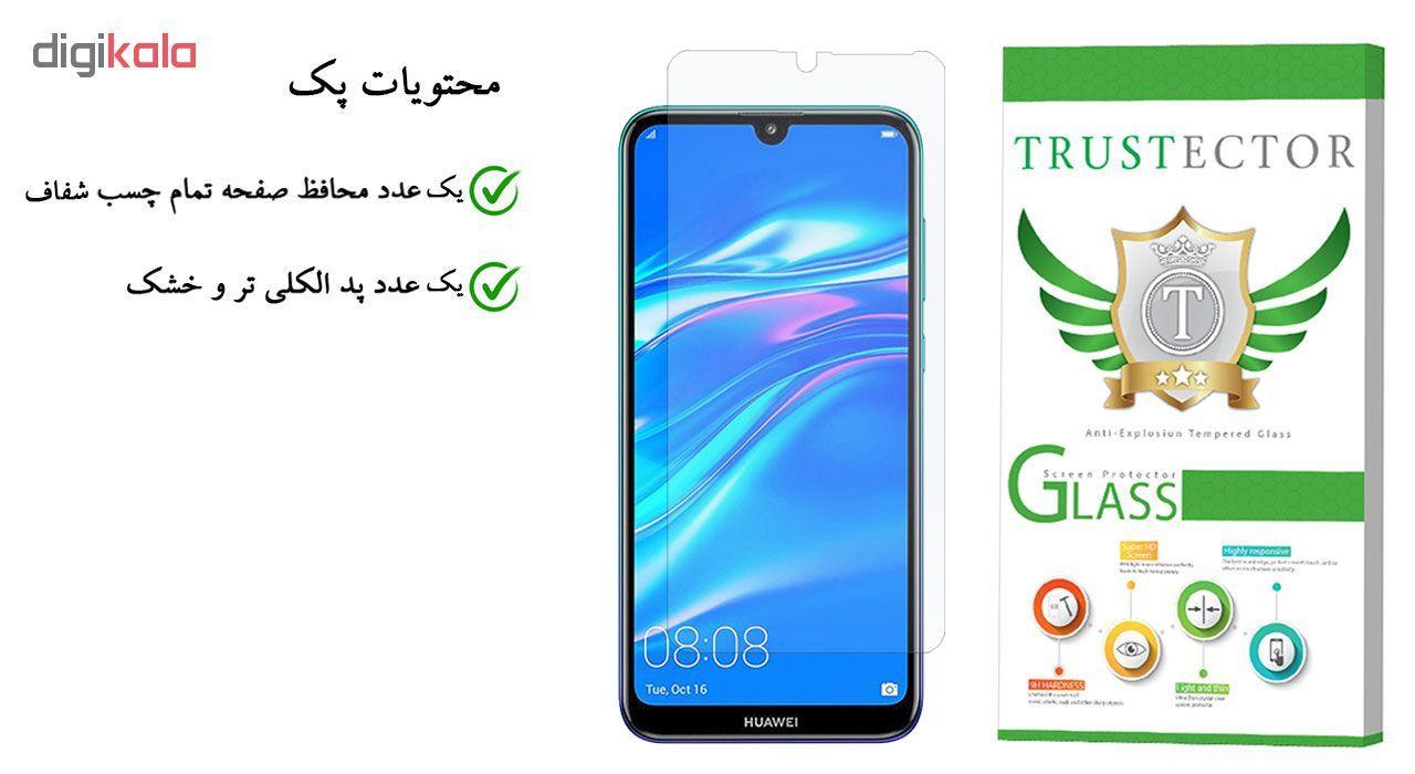 محافظ صفحه نمایش تراستکتور مدل GLS مناسب برای گوشی موبایل هوآوی Y7 Pro 2019 main 1 1