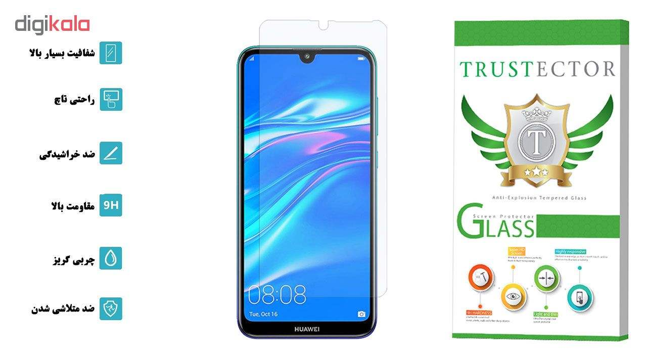 محافظ صفحه نمایش تراستکتور مدل GLS مناسب برای گوشی موبایل هوآوی Y7 Pro 2019 main 1 2