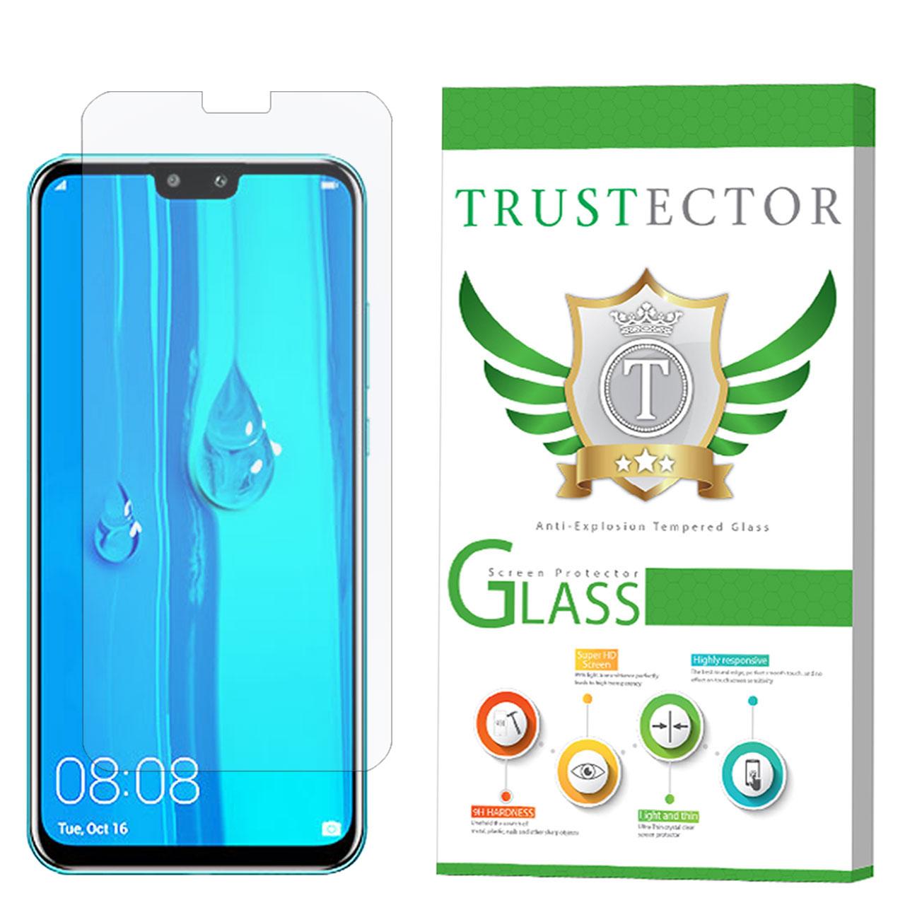 محافظ صفحه نمایش تراستکتور مدل GLS مناسب برای گوشی موبایل هوآوی Y9 2019