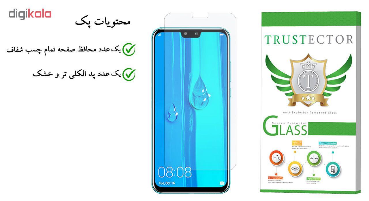 محافظ صفحه نمایش تراستکتور مدل GLS مناسب برای گوشی موبایل هوآوی Y9 2019 main 1 1