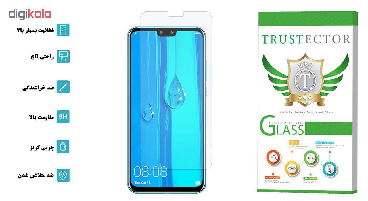 محافظ صفحه نمایش تراستکتور مدل GLS مناسب برای گوشی موبایل هوآوی Y9 2019 main 1 2