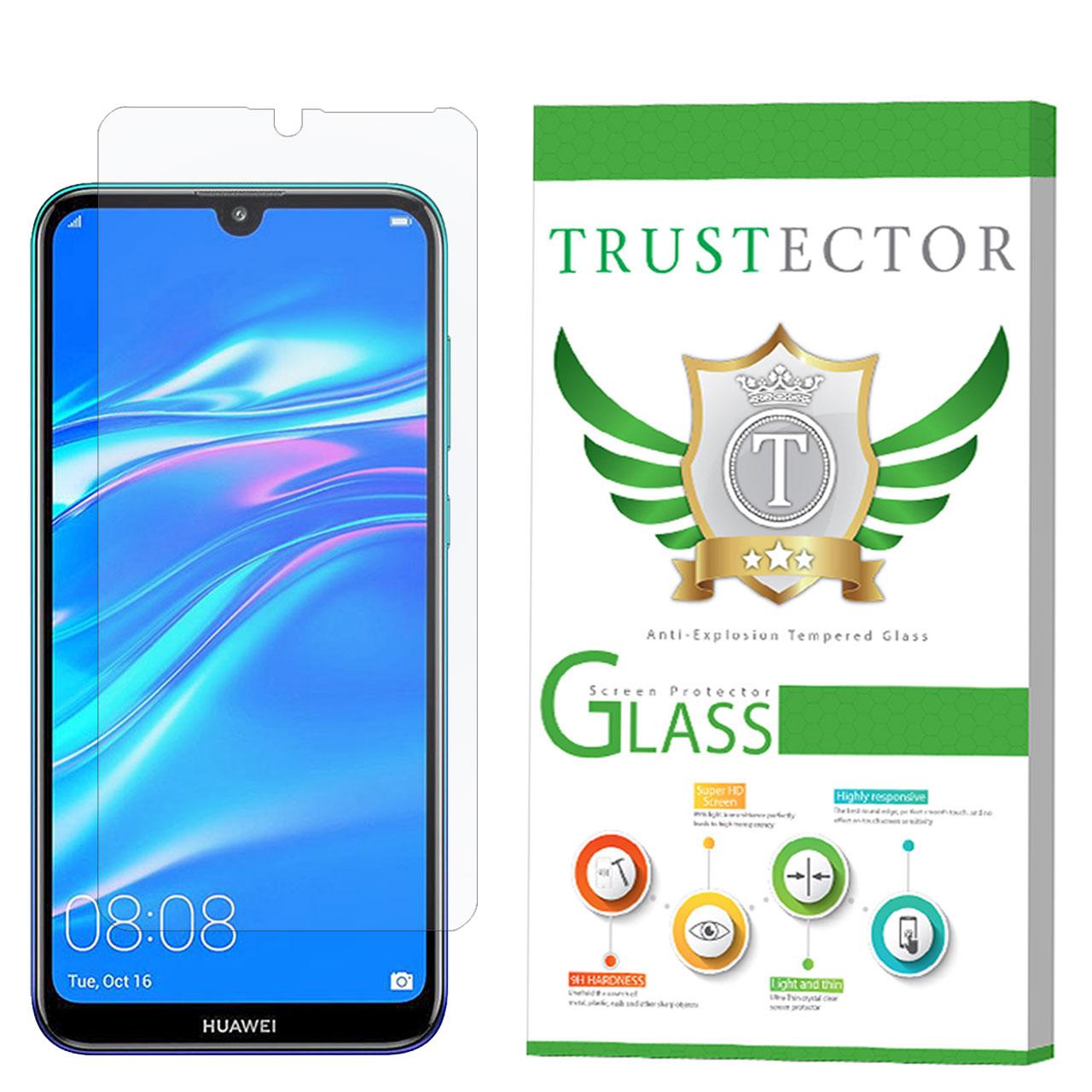 محافظ صفحه نمایش تراستکتور مدل GLS مناسب برای گوشی موبایل هوآوی Y7 Prime 2019