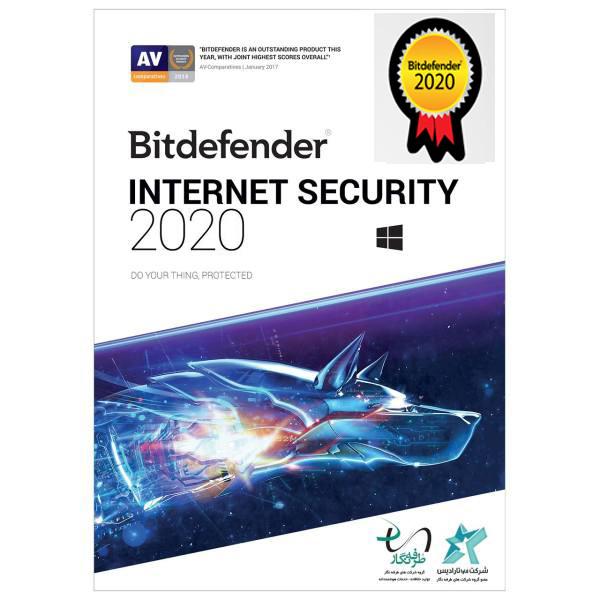 نرم افزار آنتی ویروس بیت دیفندر نسخه اینترنت سکیوریتی 2020 سه کاربره 1 ساله