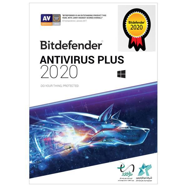 نرم افزار آنتی ویروس بیت دیفندر نسخه پلاس 2020 سه کاربره 1 ساله