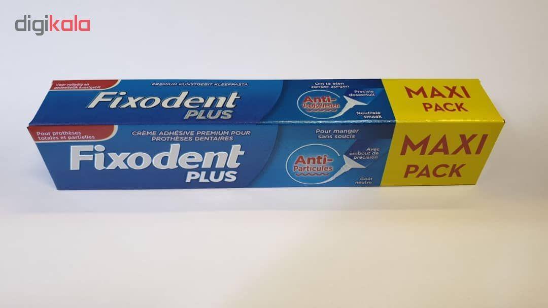 چسب دندان مصنوعی فیکسودنت مدل Plus وزن 57 گرم main 1 1