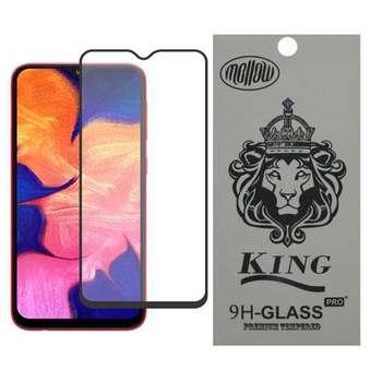 محافظ صفحه نمایش ملو مدل 01-Fu مناسب برای گوشی موبایل سامسونگ Galaxy A10s