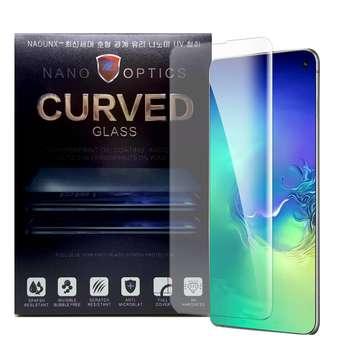 محافظ صفحه نمایش یووی لایت نادونکس مدل UL26 مناسب برای گوشی موبایل سامسونگ Galaxy S10
