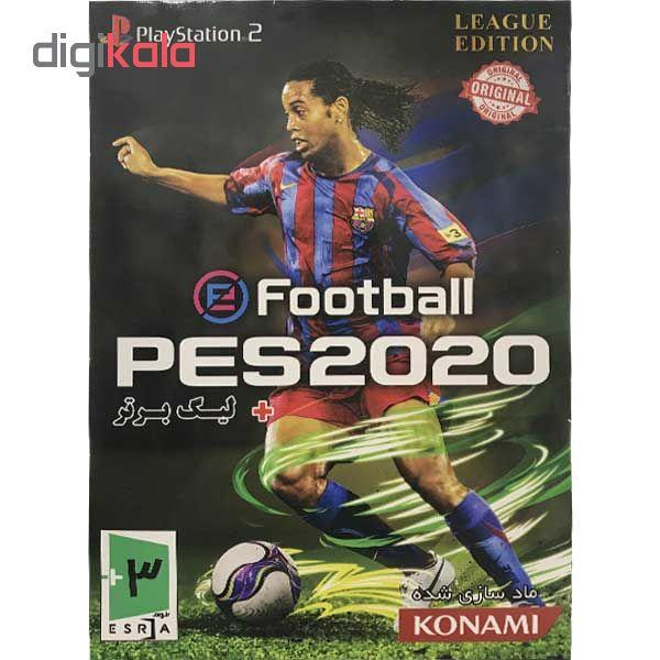 بازی PES 2020 مخصوص PS2