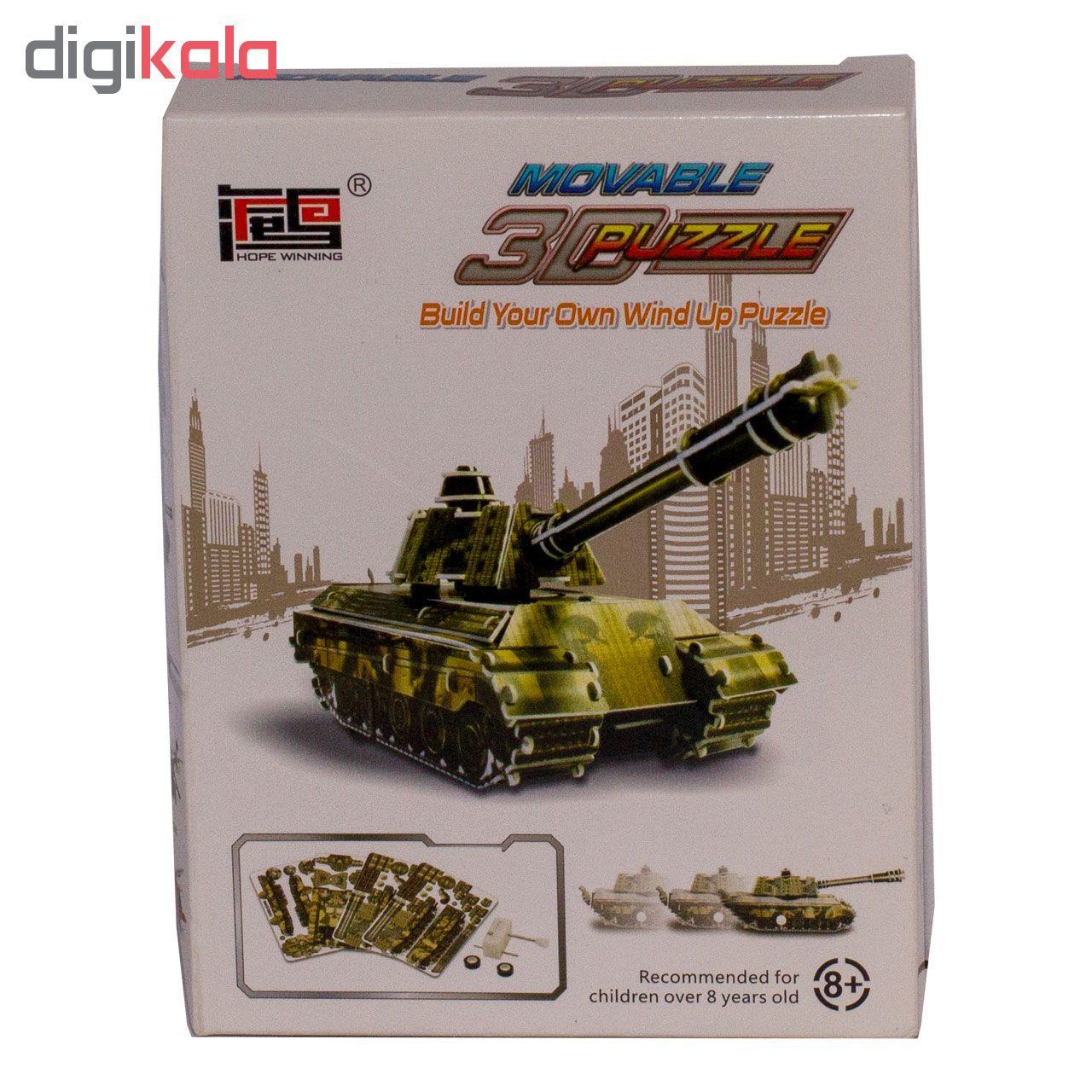 ساختنی هوپ واین نینگ طرح ماشین جنگی مدل 01