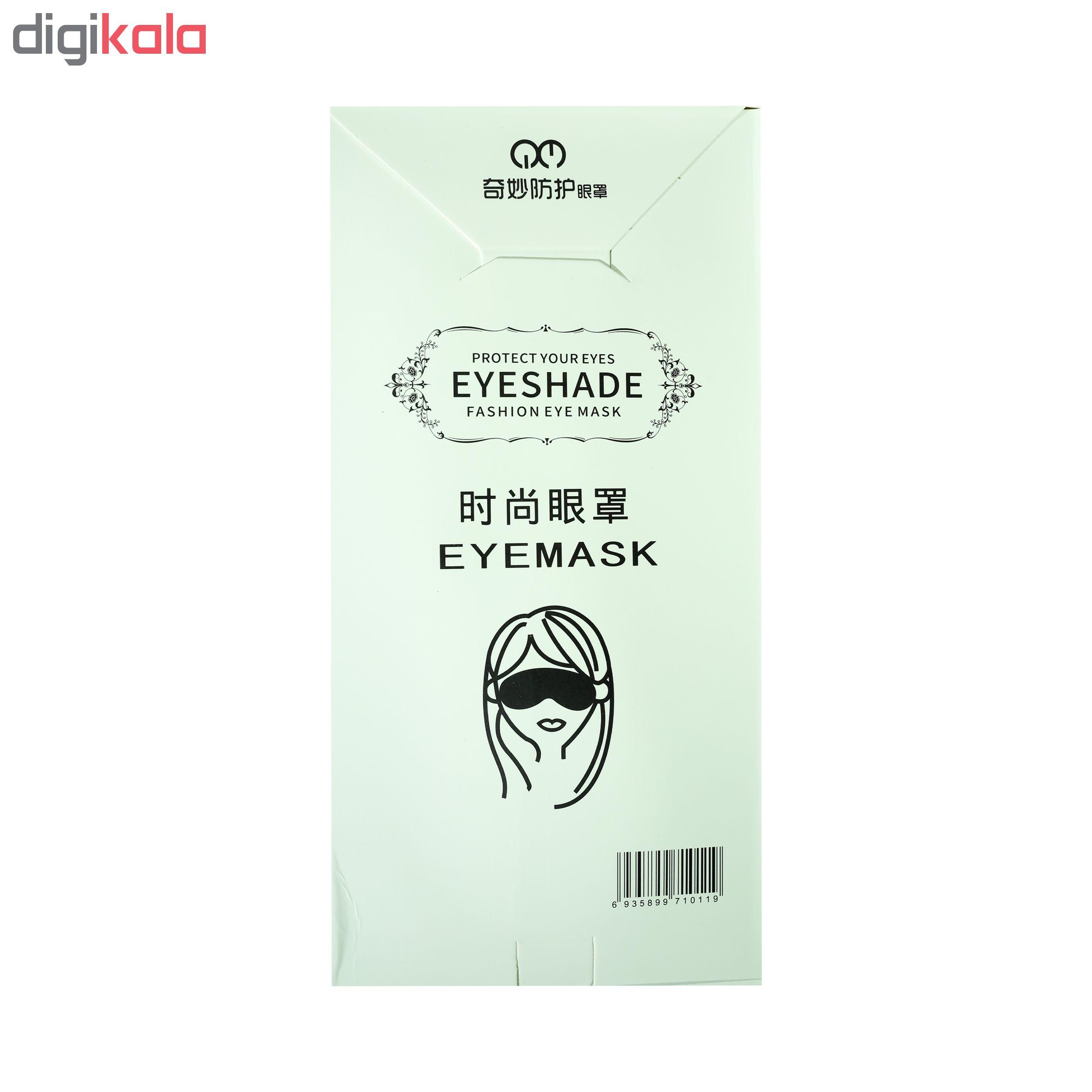چشم بند طرح قو کد RG-EY 106
