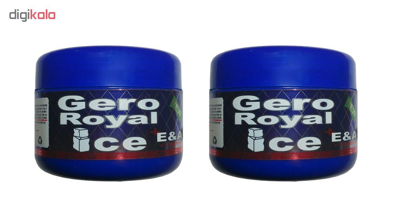 ژل خنک کننده ضد درد گرو رویال مدل ICE حجم 200 میلی لیتر مجموعه 2 عددی