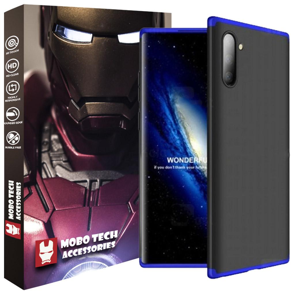 کاور 360 درجه موبو تک مدل GK-SN10-2 مناسب برای گوشی موبایل سامسونگ Galaxy Note 10