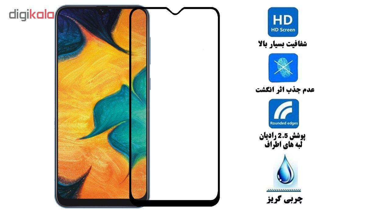 محافظ صفحه نمایش تراستکتور مدل GSS مناسب برای گوشی موبایل سامسونگ Galaxy A30s بسته 5 عددی main 1 5