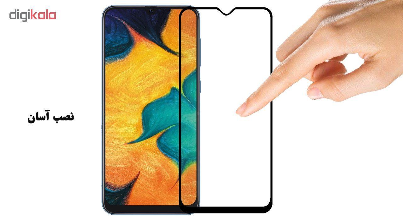 محافظ صفحه نمایش تراستکتور مدل GSS مناسب برای گوشی موبایل سامسونگ Galaxy A30s بسته 5 عددی main 1 6
