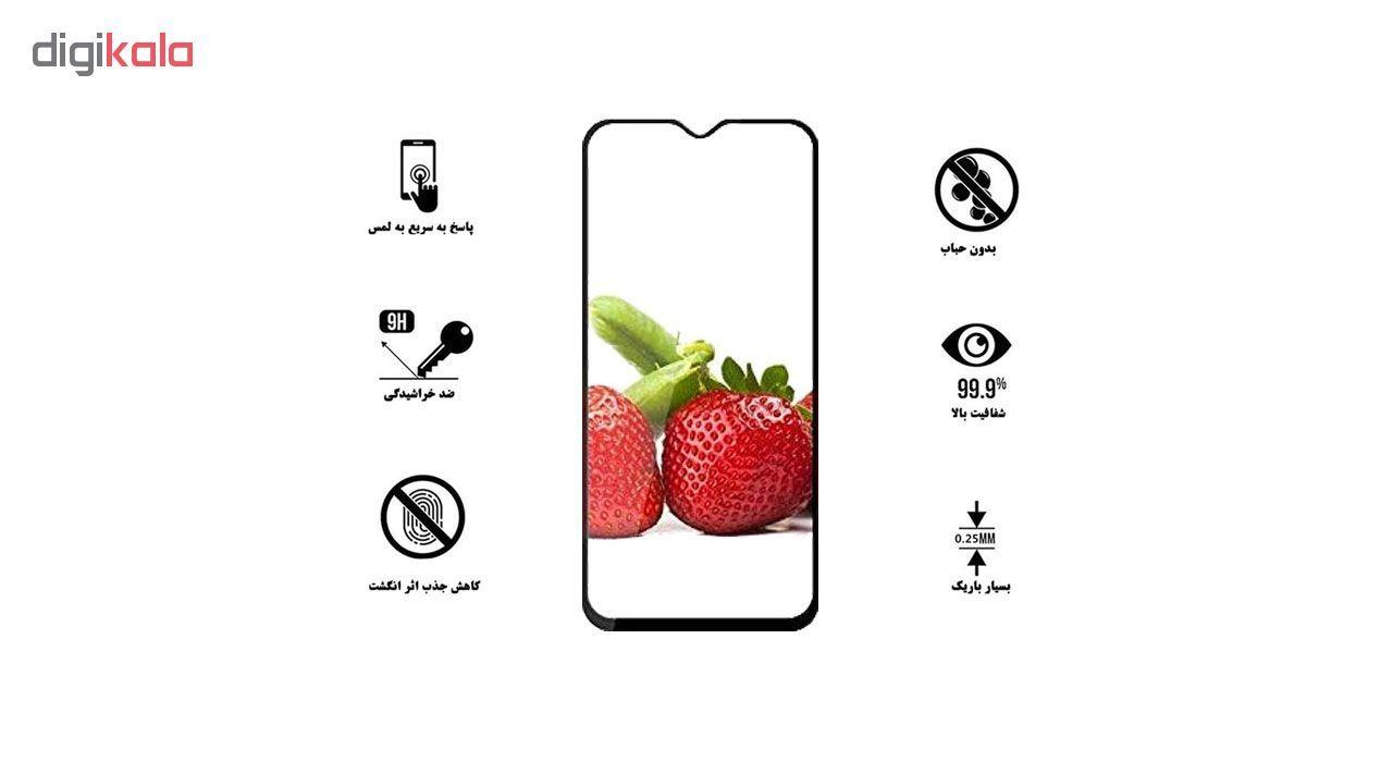 محافظ صفحه نمایش تراستکتور مدل GSS مناسب برای گوشی موبایل سامسونگ Galaxy A30s بسته 5 عددی main 1 7