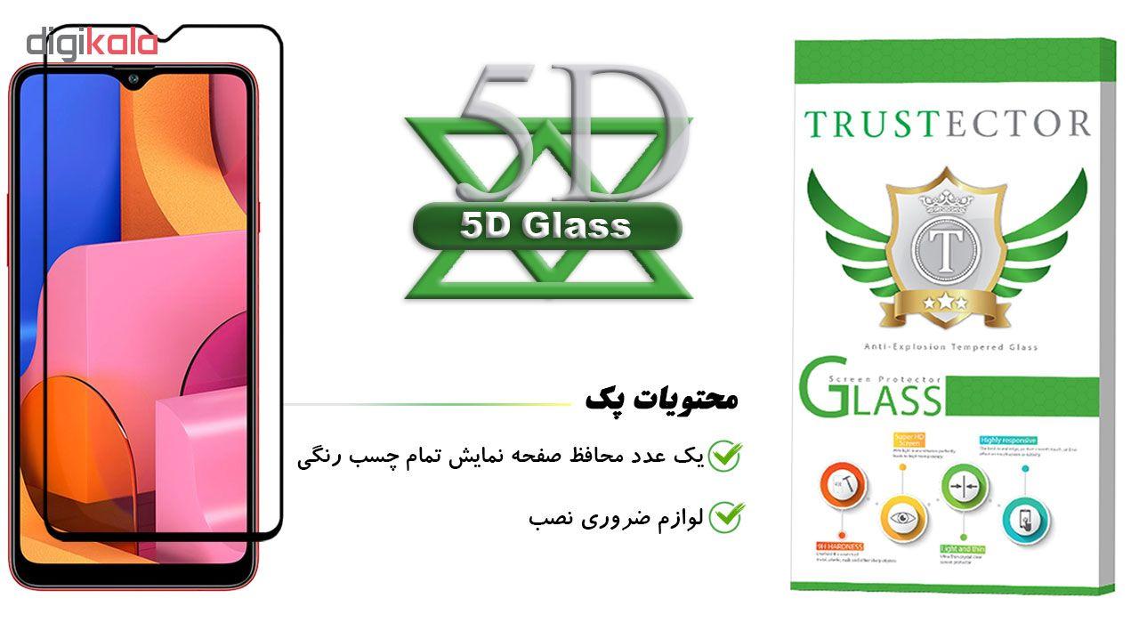 محافظ صفحه نمایش تراستکتور مدل GSS مناسب برای گوشی موبایل سامسونگ Galaxy A20s main 1 1
