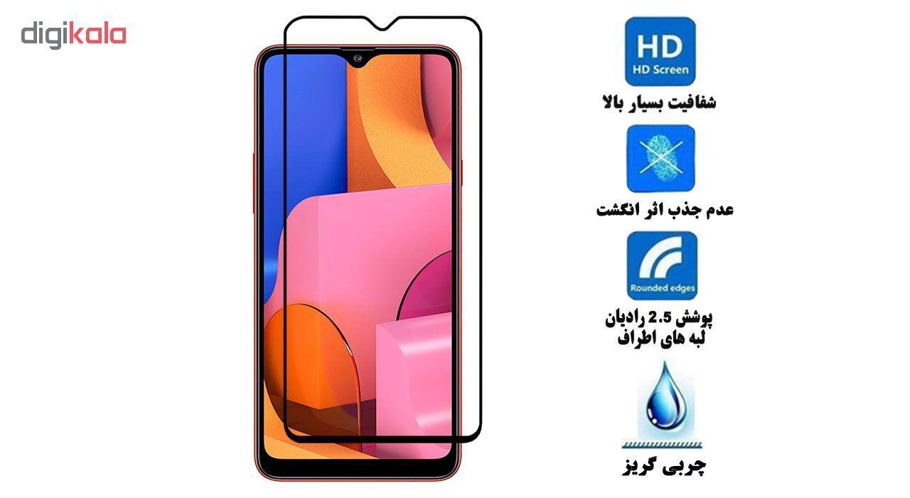محافظ صفحه نمایش تراستکتور مدل GSS مناسب برای گوشی موبایل سامسونگ Galaxy A20s main 1 4