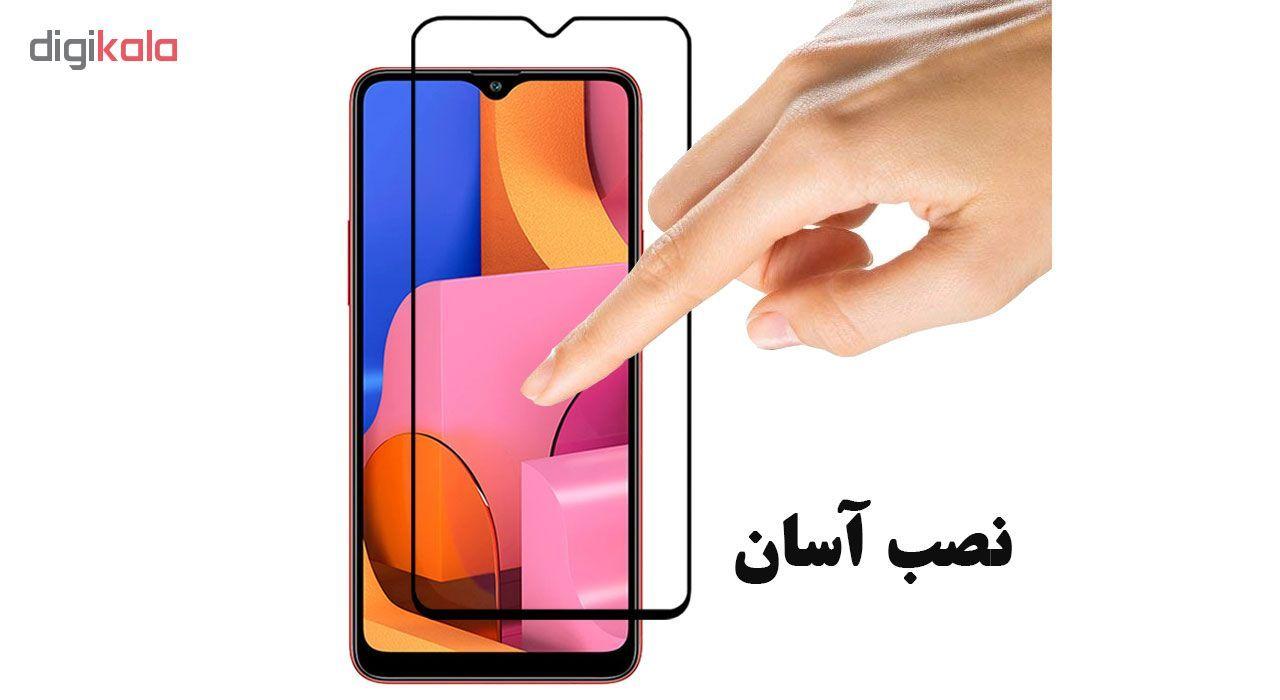 محافظ صفحه نمایش تراستکتور مدل GSS مناسب برای گوشی موبایل سامسونگ Galaxy A20s main 1 7